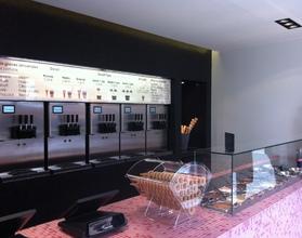gelati factory Gelmatic